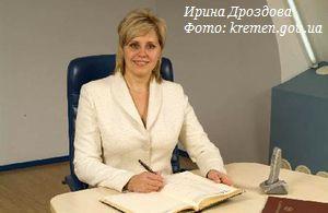 Кременчужанка - самая успешная бизнес-леди Украины.
