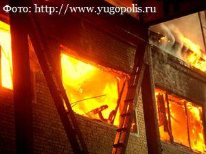 В Кременчуге снова пожар на КВСЗ