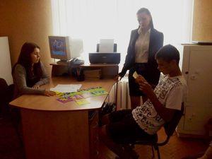 Социально-педагогическая работа в Кременчуге