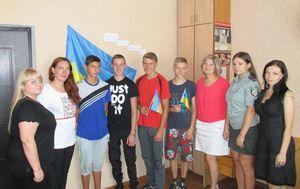 Захiд присвячений -  Дню Державного прапору України