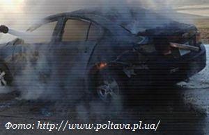 В Кременчуге спалили автомобиль редактора печатного издательства.