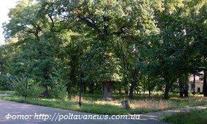 В Кременчуге за 6 млн грн восстановят Городской сад