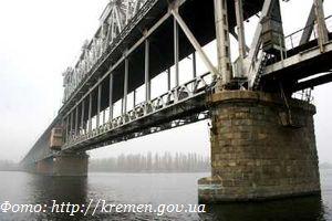 В Кременчуге выделили почти 1 млн. грн на ремонт моста через Днепр
