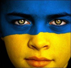 Шануймося, бо ми українці!