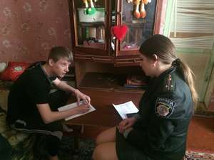 РВ КВІ м.Кременчука відвідали неповнолітніх
