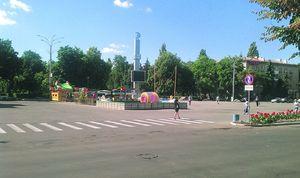 Как живут Майданы в разных городах Украины (фото)