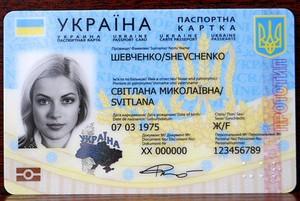 Как получить биометрический загранпаспорт в Украине?