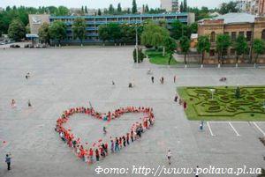 Молодёжь обьединилась в «Живое Сердце» Кременчуга