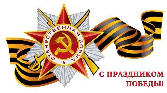 В Кременчуге готовятся отмечать День Победы.
