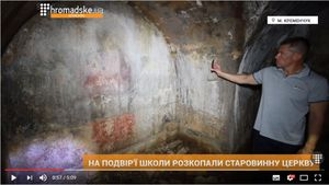 Возле бывшей 14 школы в Кременчуге раскопали старую церковь