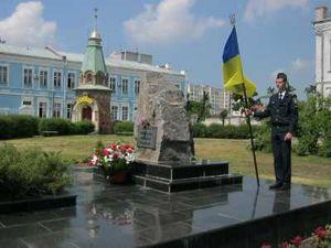 В Кременчуге почтили память жертв политических репрессий.