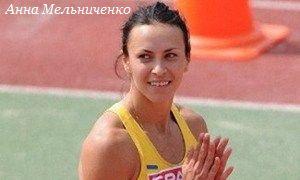 Украину на Олимпиаде в Лондоне представит кременчужанка