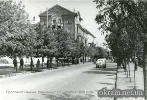 Официальный статус новых названий улиц Кременчуга