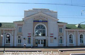 К Пасхе Укрзализныця назначила дополнительный рейс поезда Кременчуг - Киев