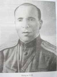 Мачула Андрей Михайлович