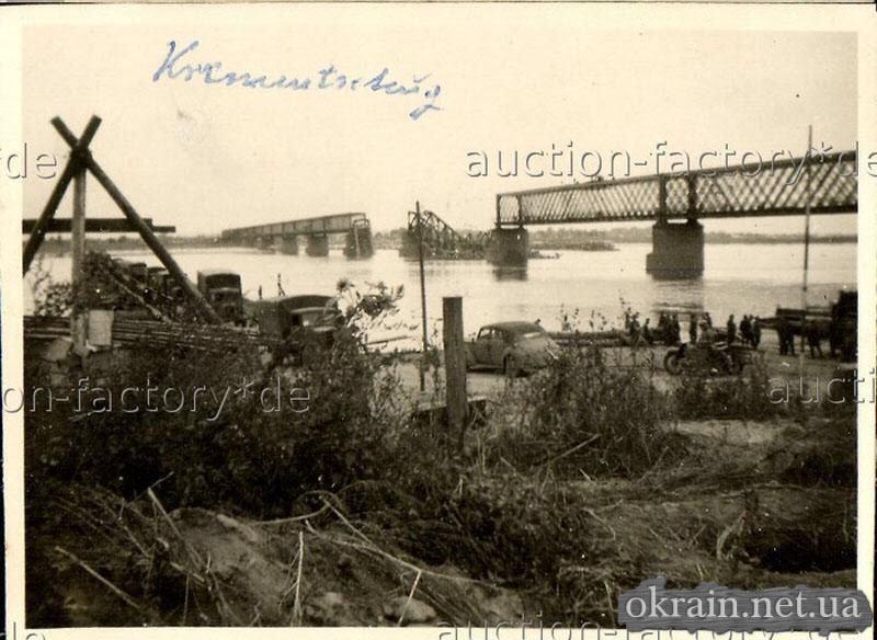 Немцы в Кременчуге 1941год. - фото 38