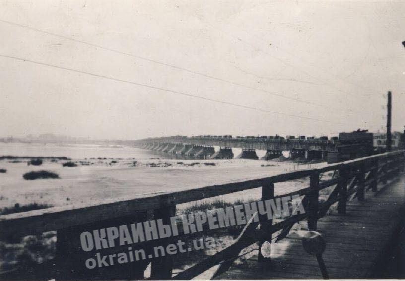 Деревянный мост в Кременчуге - фото №1759