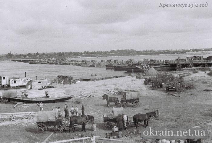 Кременчуг - Немецкая переправа - фото 541