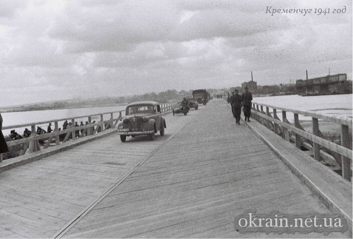 Кременчуг - Немецкая переправа, вид на Крюков - фото 542