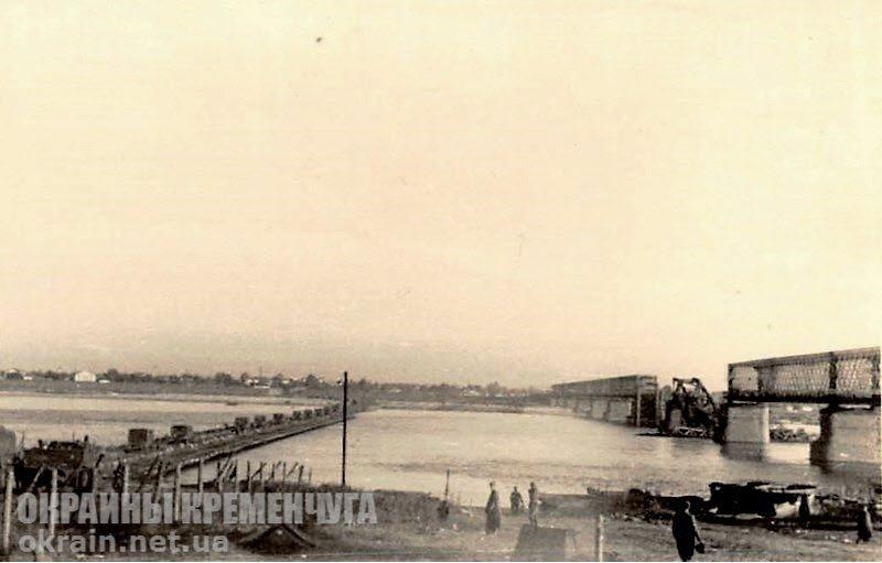 Переправа через Днепр в Кременчуге 1941 год - фото №1775