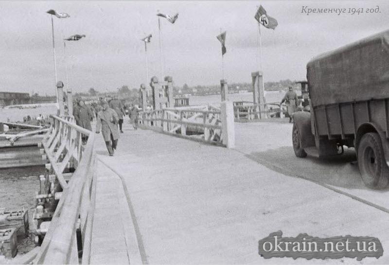Кременчуг - немецкая переправа - фото 553