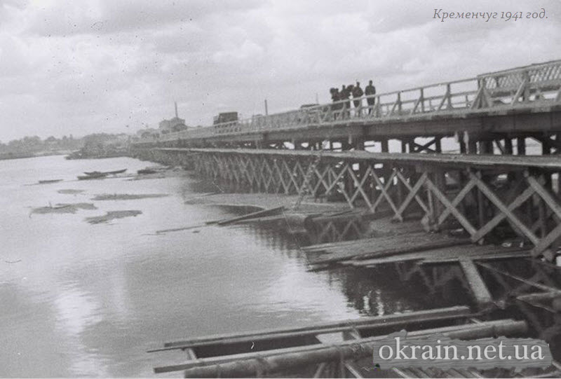 Кременчуг - Вид немецкой переправы с Днепра - фото 554