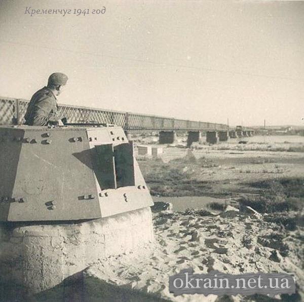 Немецкое оборонительное укрепление возле моста - фото 571