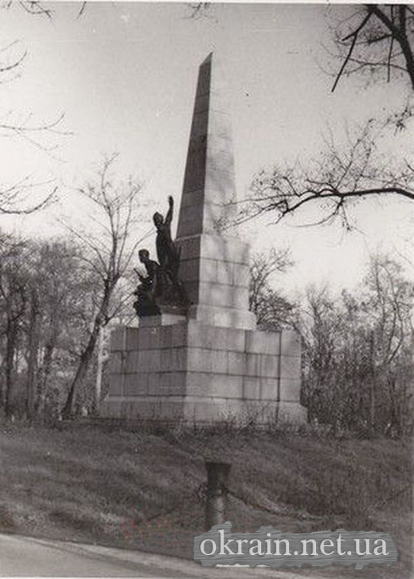 Фотография памятника «За власть Советов в Кременчуге» - фото 593
