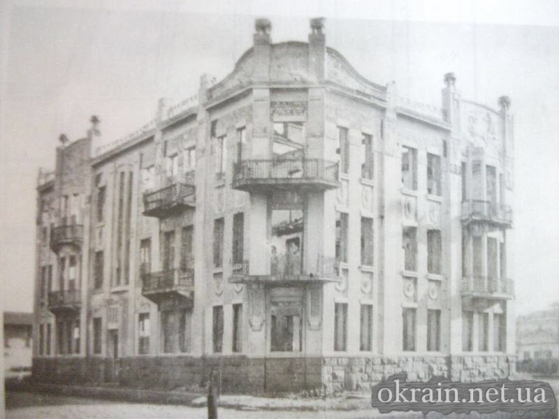Руины дома Володарской 1943 год
