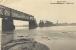 Мост через Днепр 1941 год - фото 1604