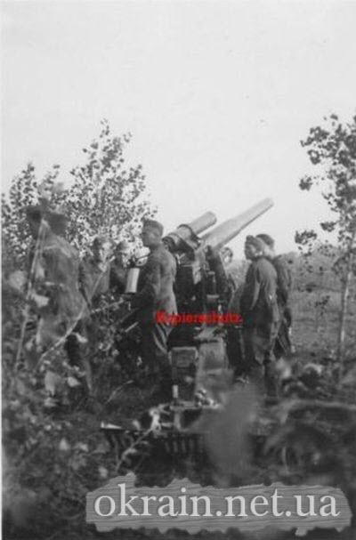 Немецкие позиции артиллерии в Кременчуге  - фото 604
