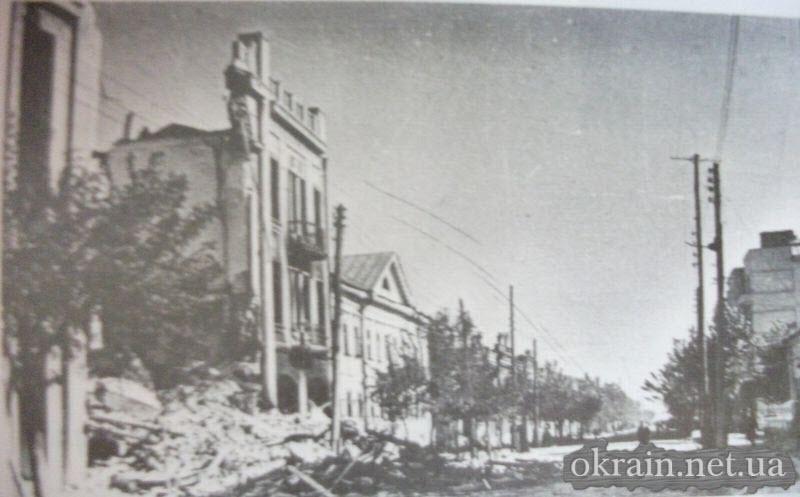 Улица Ленина 1943 год