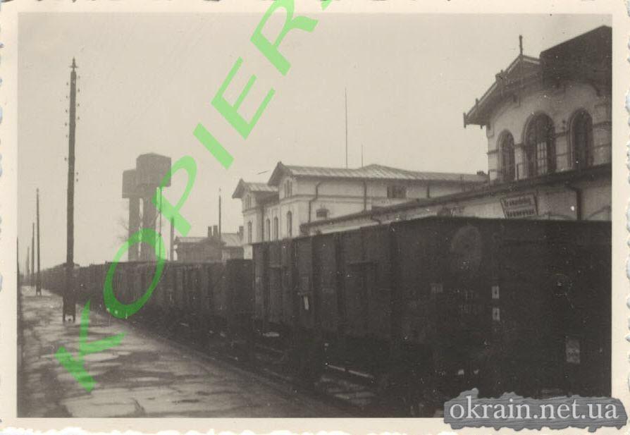 Кременчуг - Железнодорожный вокзал
