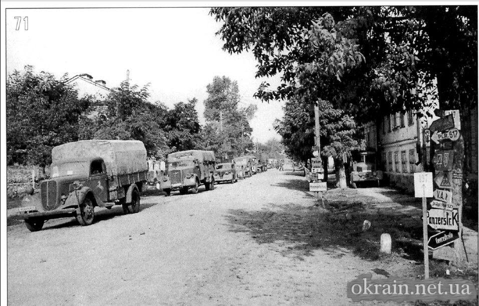 Немецкие грузовики в Кременчуге 1941 год - фото 669