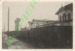 Кременчуг - Железнодорожный вокзал - фото 645