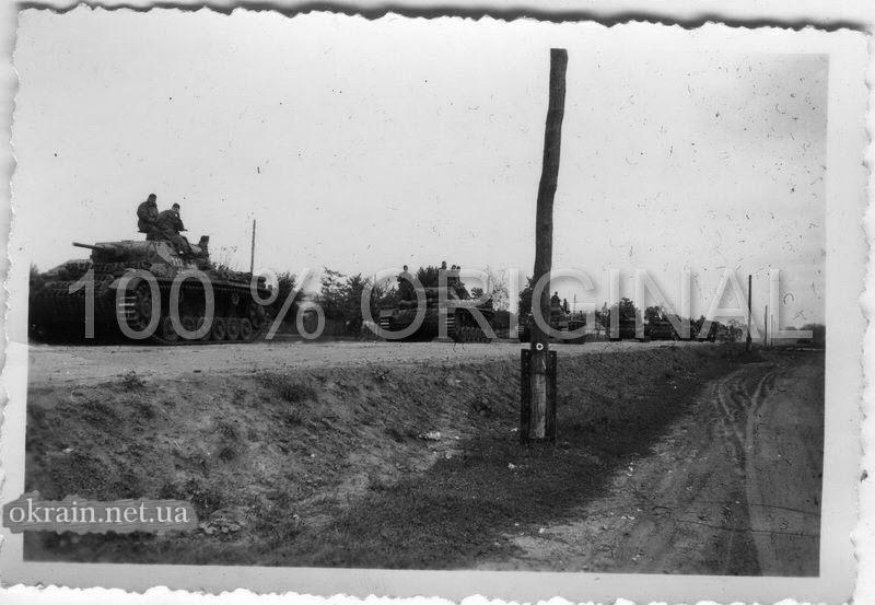 Немецкие танки в Кременчуге, 29 сентября 1941 год - фото 827