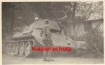 Русский танк Т-34 подбитый в Полтаве - фото 722