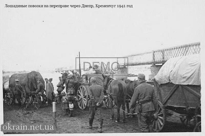 Лошадиные повозки на переправе через Днепр, Кременчуг 1941 год - фото 853