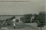 Немецкая техника на переправе через Днепр, Кременчуг 1941 год - фото 852