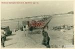 Немецкая переправа ниже моста, Кременчуг 1941 год - фото 854