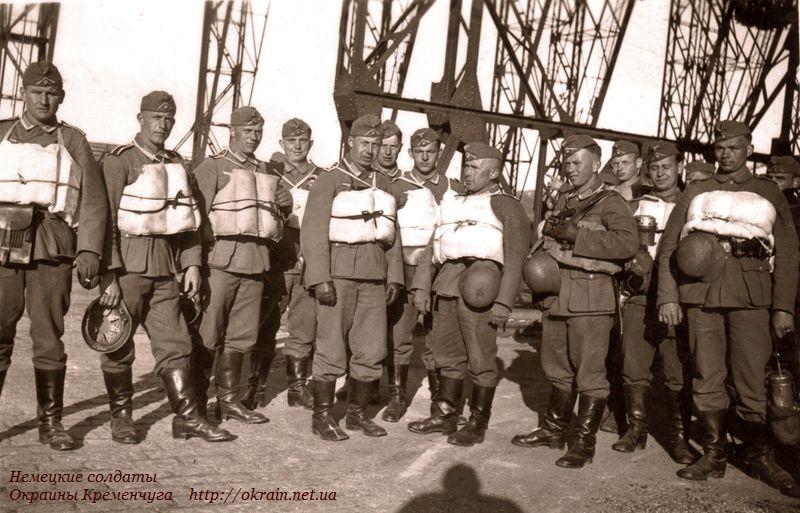 Немецкие солдаты. Кременчуг - фото 942