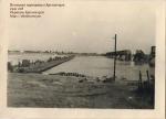 Немецкая переправа в Кременчуге 1941 год - фото 935