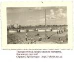 Тренировочный лагерь казаков вермахта. Кременчуг 1942 год - фото 944