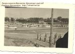 Лагерь казаков Вермахта. Кременчуг 1942 год - фото 851