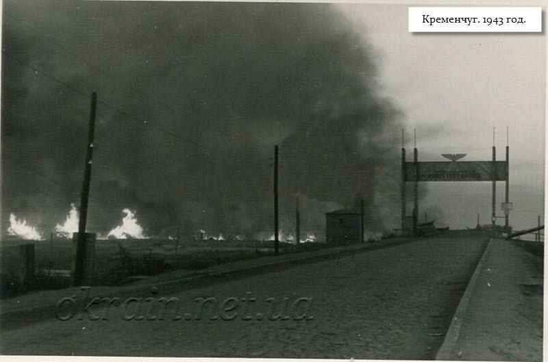 Выезд на автомобильный мост через Днепр в Кременчуге. 1943 год. - фото 1363