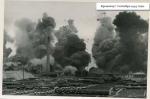 Взрыв завода в Кременчуге. 1943 год. - фото 1362