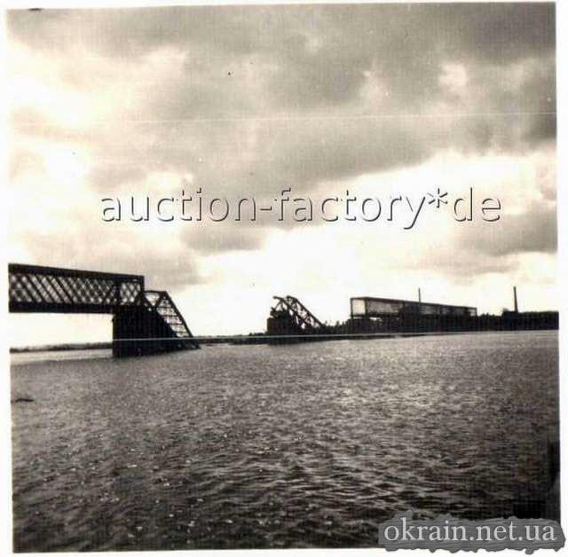 Разрушенный мост. Кременчуг 1941-1942 год - фото 70