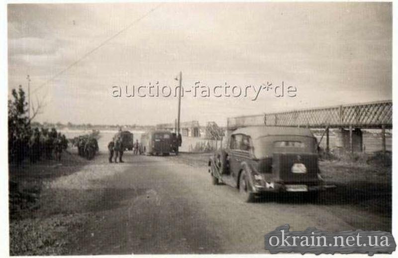 Фото возле моста. 1941-1942 год. Кременчуг - фото 73