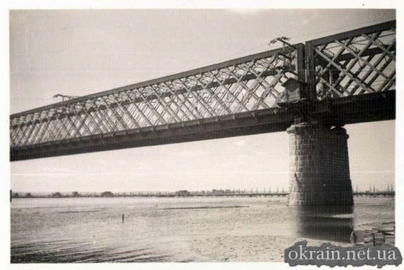 Фото моста в Кременчуге. 1941-1942 год - фото 75