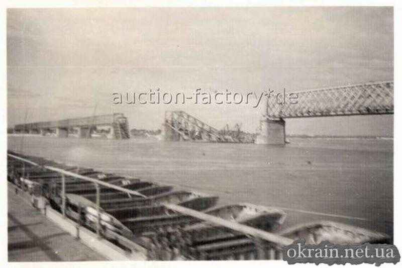 Фото моста с переправы. 1941-1942 год. Кременчуг. - фото 77